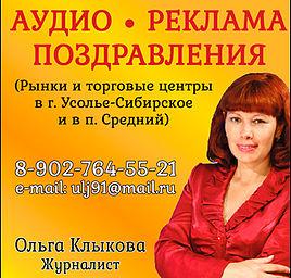 Свежие новости ярославской области сегодня
