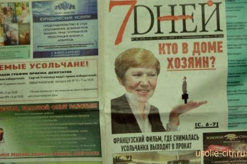 Новости спб и ленинградской области вчера