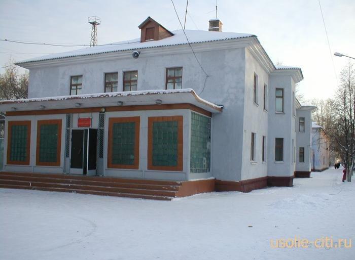претендентов многом директор военкома усолье сибирское хотел