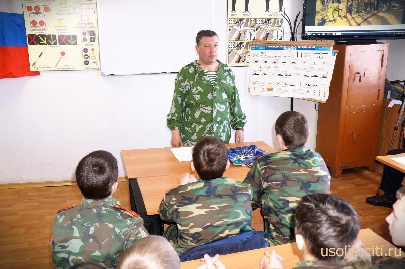 Цели военно патриотического воспитания молодежи