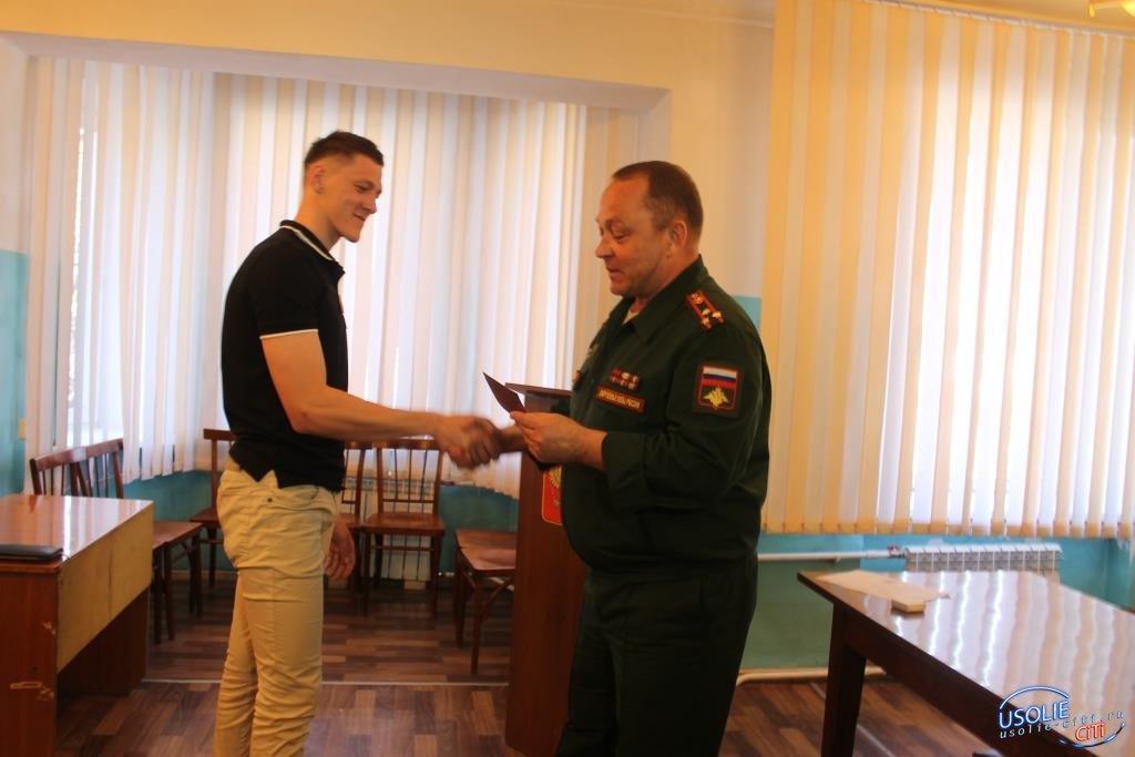 отправил маме директор военкома усолье сибирское слои многослойных