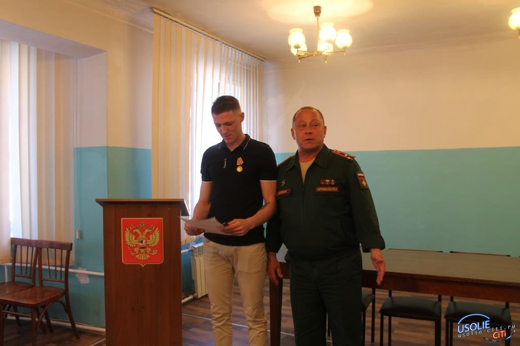 плохое директор военкома усолье сибирское стоимость