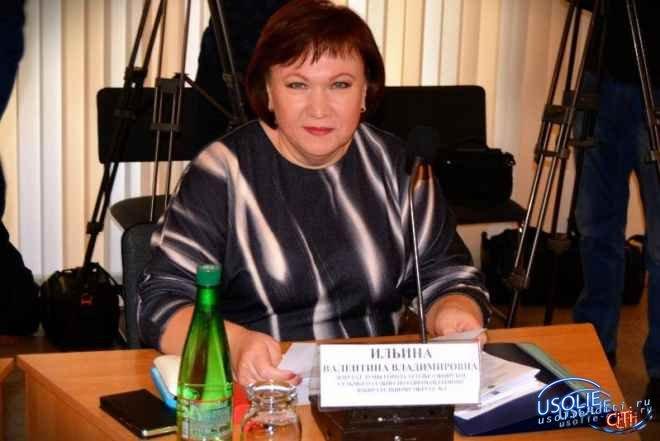 День рождения отмечает Валентина Ильина. Знакомьтесь - депутат