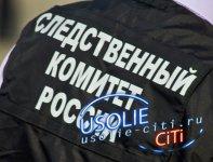 В Усолье по материалам о пытках в отделе полиции, выявленным на одном из интернет-ресурсов, следователи проводят проверку