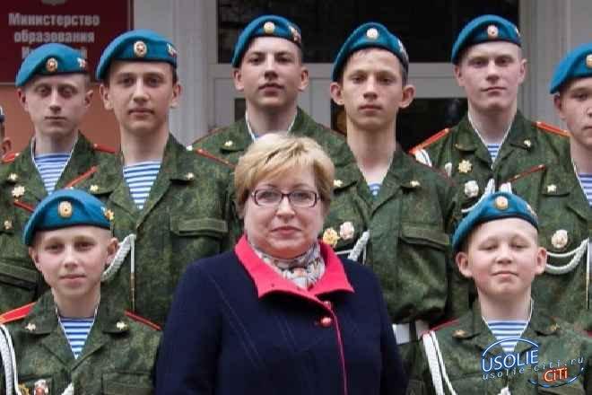 Усольские кадеты стали лучшими в России
