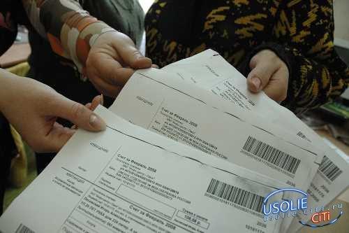 Оказывается, и сегодня часть усольчан продолжают поддерживать личное благосостояние Татьяны Семененковой