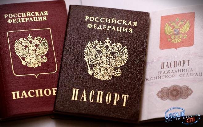 Усольчане смогут получить паспорт в выходной день