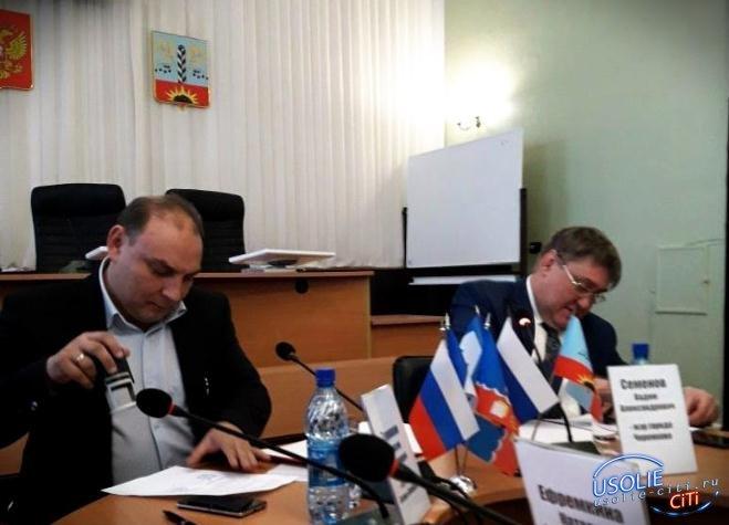 Усолье и Черемхово породнились. Подписан договор о сотрудничестве.