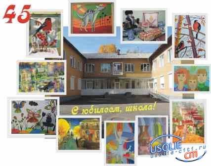 Неиссякаемый источник творчества Усолья.  Художественная школа готовится к 45-летию