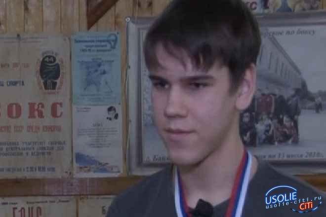 Удачный дебют усольского боксера Игоря Пономаренко