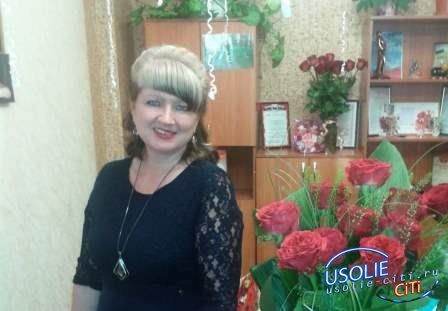 Сегодня день рождения  отмечает Людмила Панькова. Знакомьтесь - заместитель мэра Усолья