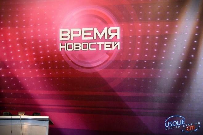 Сегодня отмечается день телевидения. Открытая студия для всех горожан, канал ТВ-РТВ Усолье