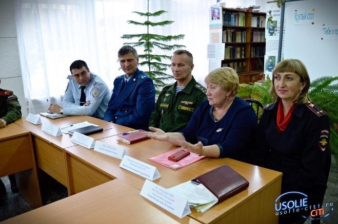 В Усольском кадетском корпусе  за круглым столом встретились кадеты и полицейские