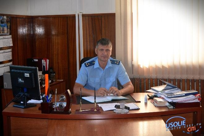 Тройной контроль ведется по обращениям жителей в усольской прокуратуре