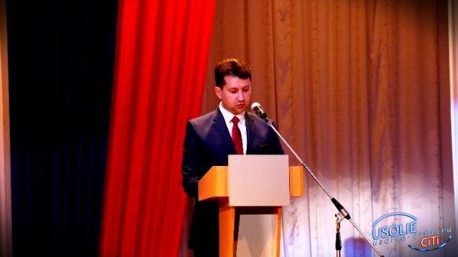 Премией мэра отмечены талантливые жители  Усольского района