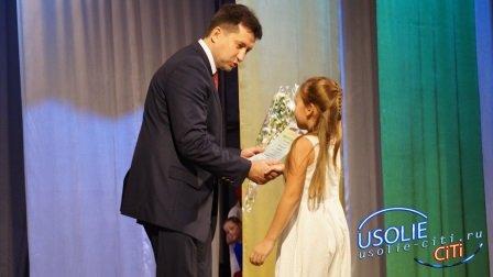 Стипендию мэра Усольского района получат одарённые дети