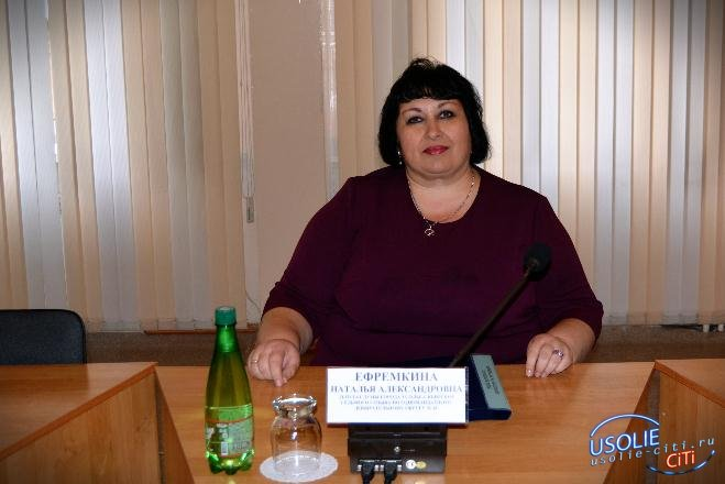 Сегодня председатель усольской Думы Наталья Ефремкина отмечает день рождения