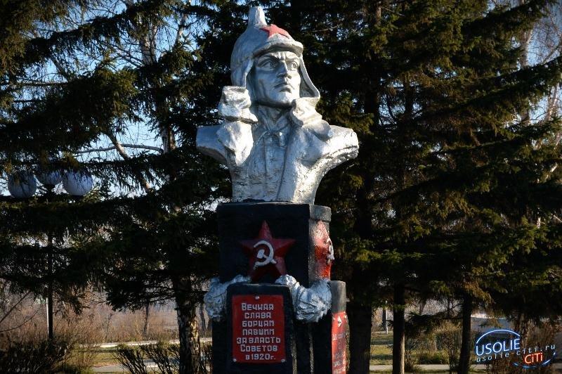 Памятник 16 красноармейцам, зверски зарубленным белыми