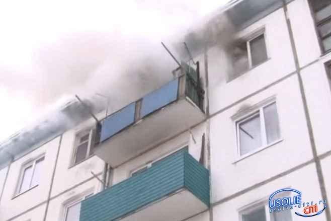 В Усолье  загорелась квартира, где находились бабушка и двое детей. Без эвакуации не обошлось