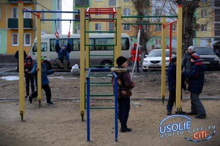 Ещё один благоустроенный двор открыли в Усолье (Комсомольский, 91-97.)