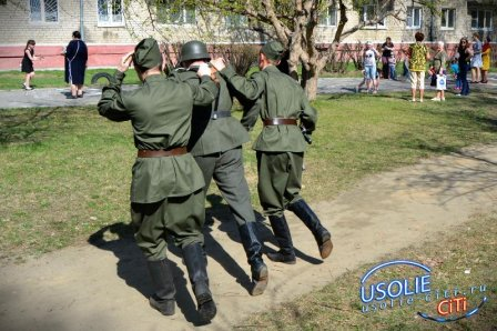 """В Усолье """"расстреляли"""" обер-ефрейтора Ганса"""