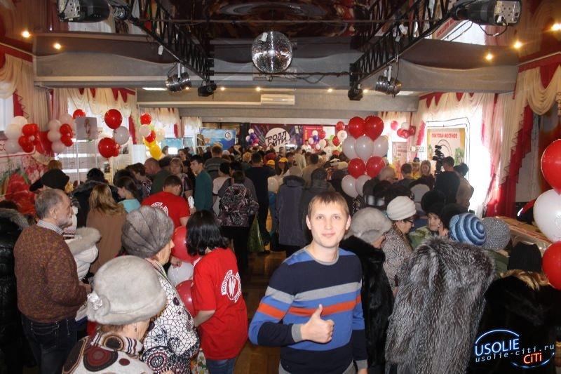 Ярмарка - выставка