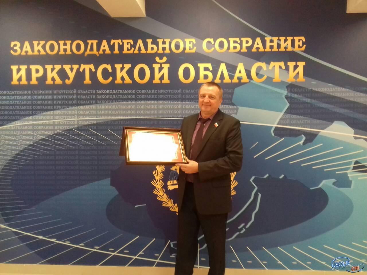 Усольский врач Сергей Прохоров  награжден Почетной грамотой  Заксобрания