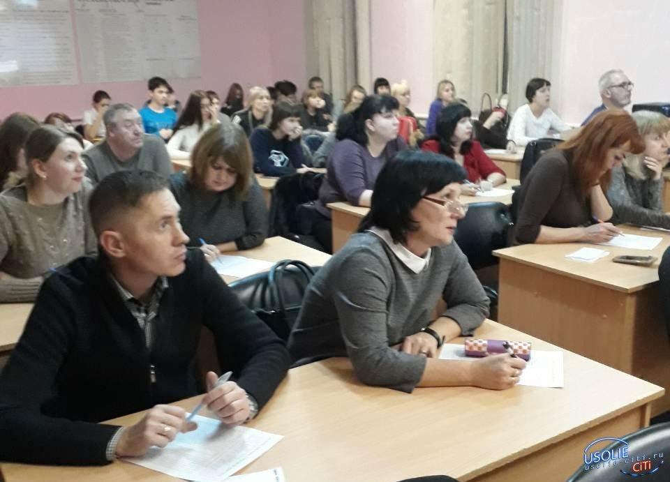 45 усольчан написали правовой диктант
