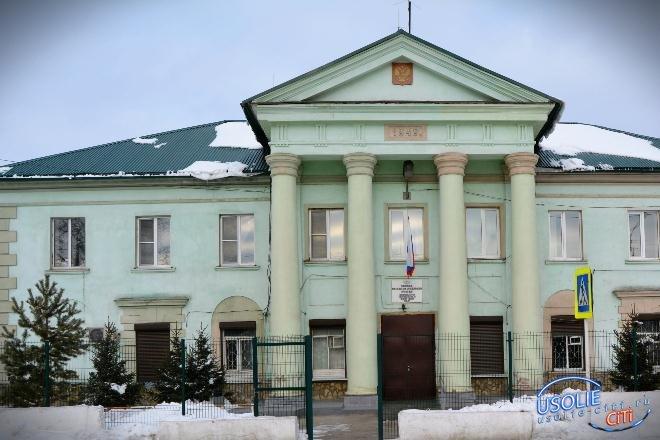 Усольские правонарушители привлечены к административной ответственности
