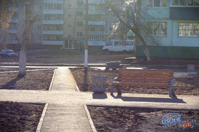 В Усолье в 2018 году планируется благоустроить дворовые территории 48 многоквартирных домов