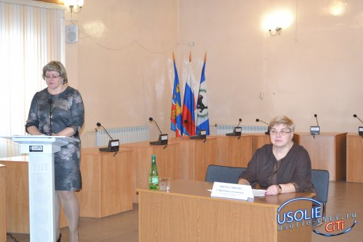 В Усолье на публичных слушаниях одобрен проект бюджета