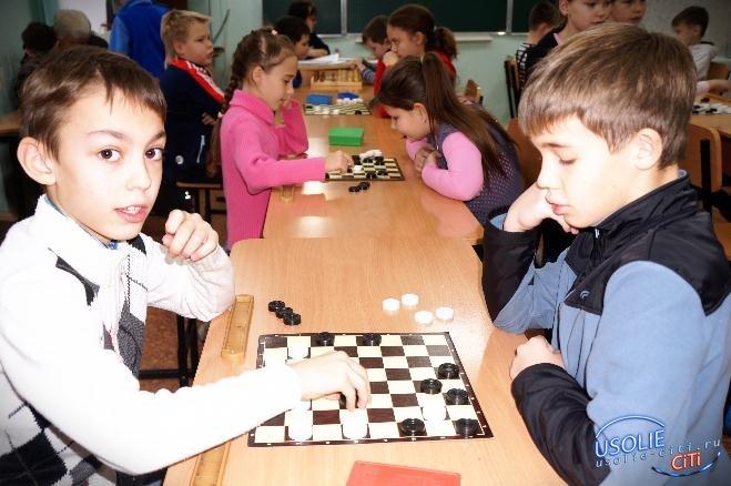 В усольской школе №2 прошли соревнования по шашкам среди младших классов
