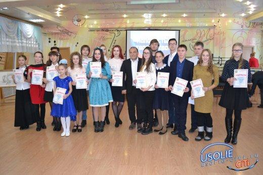 20 юных усольчан награждены стипендией мэра города