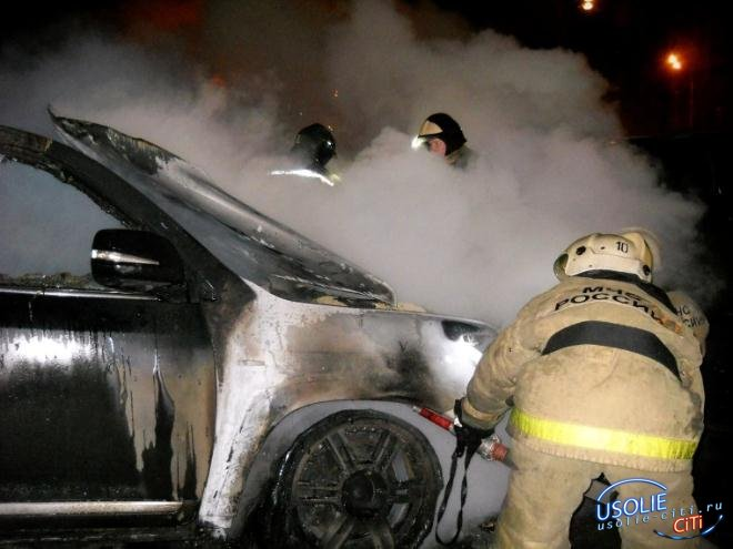 В Усолье сгорело два автомобиля