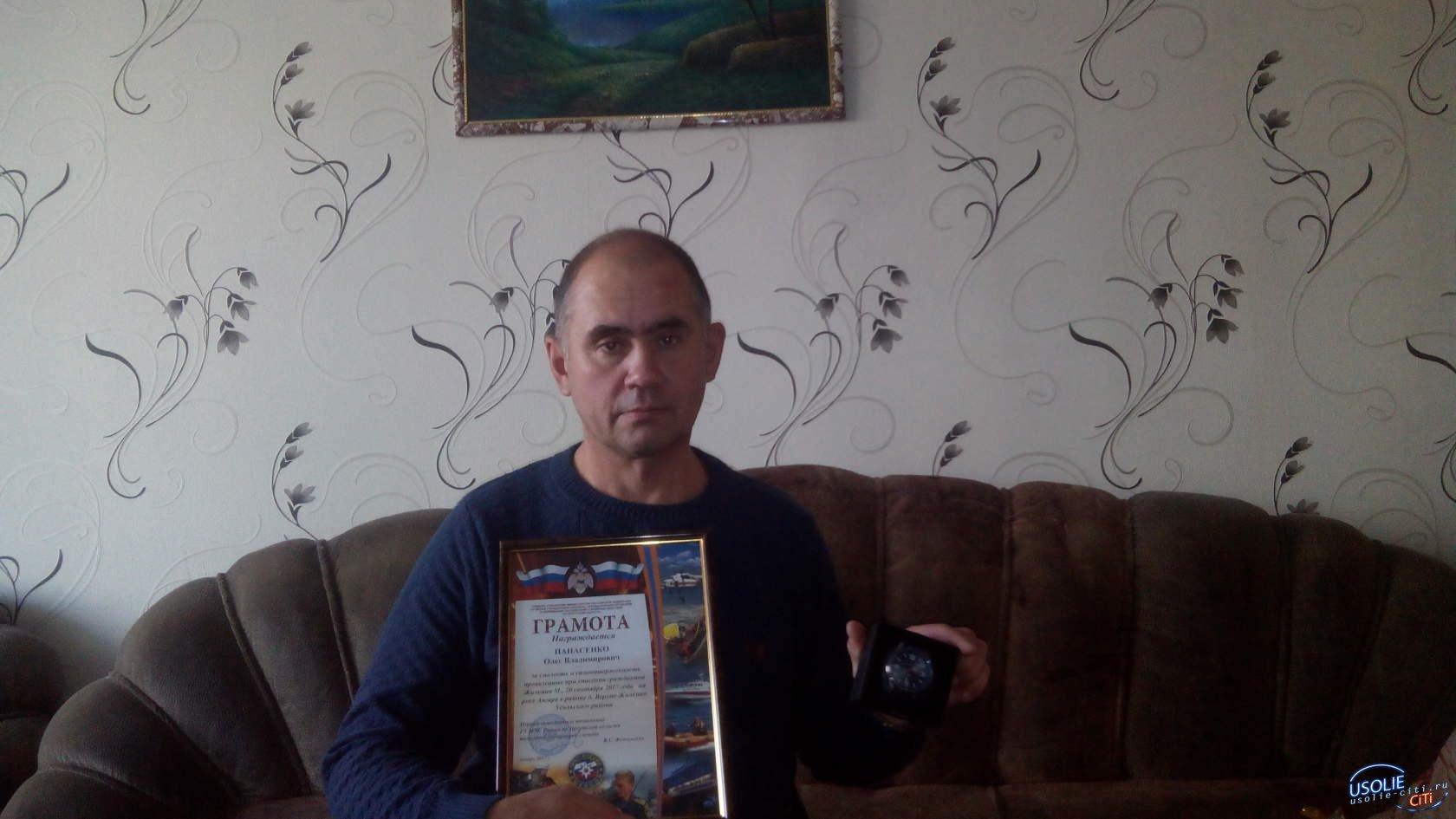 Герои среди нас.   В день спасателя МЧС наградило усольчанина Олега Панасенко за спасение человека