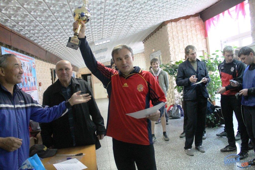Усольчане - бронзовые призеры первенства области по футболу