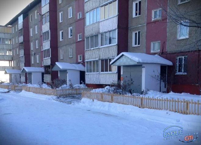 Жители с проспекта Химиков благодарят неравнодушных усольчан