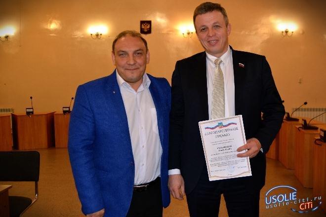 Сегодня в последний раз в качестве начальника отдела образования поздравили Марину Правдеюк в усольской администрации города
