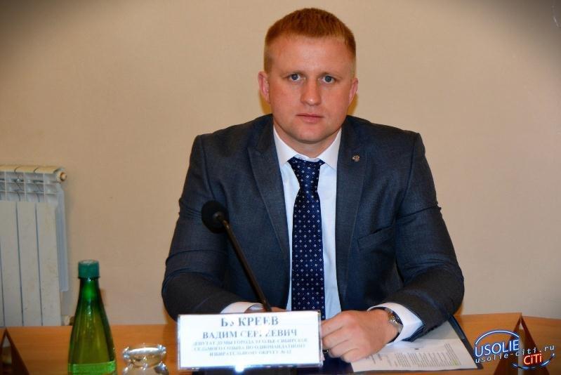 Вадим Букреев:  Вера в свои силы, энтузиазм, ответственность помогут нам осуществить все планы
