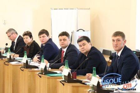 В составе усольской Думы - первая фракция