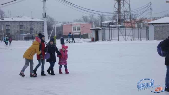 Под коньками лёд звенит - где проводят каникулы усольчане