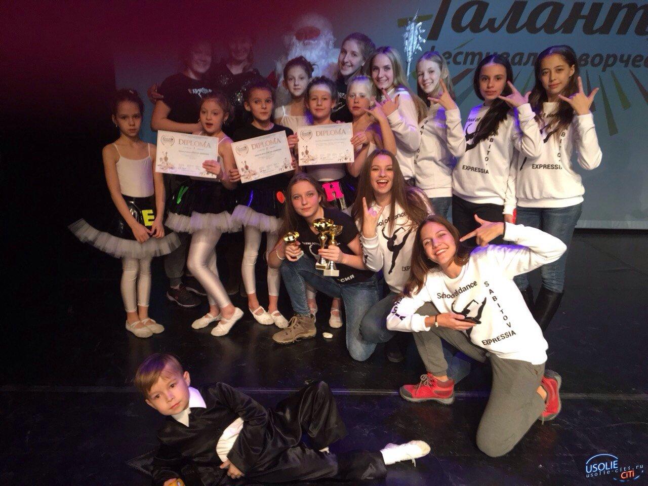 Усольские танцоры победили на международном конкурсе