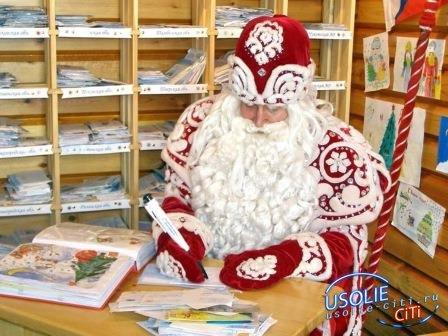 Старый новый год. Из мешка Деда Мороза усольчане могут взять в подарок книгу