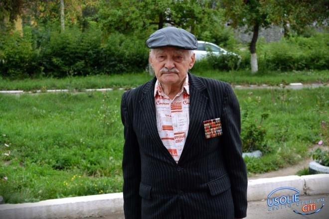 Не стало еще одного героя. Ушел из жизни усольский ветеран Великой Отечественной войны