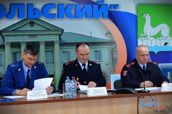 Полковник Кузнецов сократил преступность в Усолье
