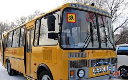 Школьный автобус решит не все транспортные проблемы  жителей поселка Зеленый