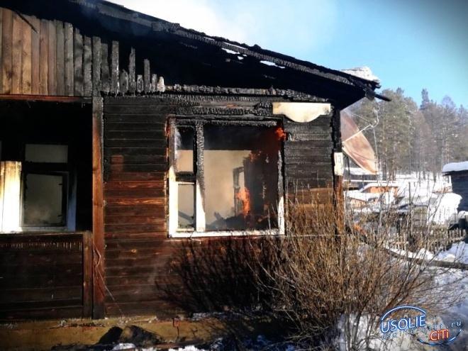 В Усольском районе сгорела баня