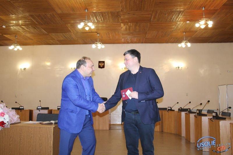 Почетные награды вручены усольчанам