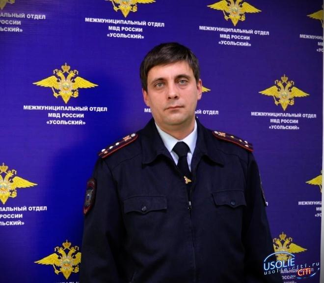 Дело раскрыто: В Усольском районе раненный сожительницей мужчина два дня умирал в бане