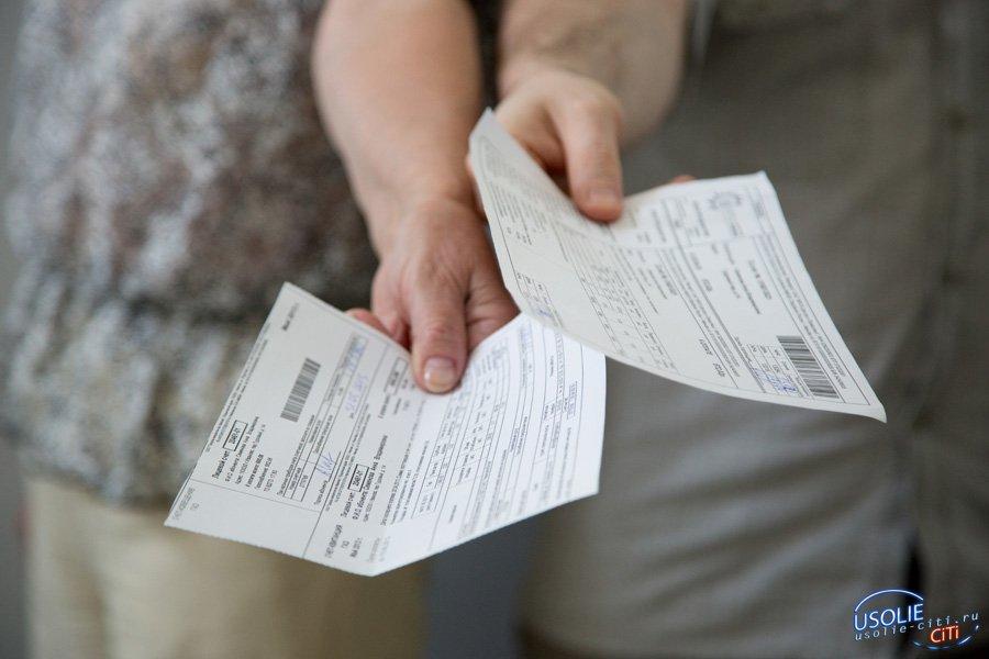 Двойные квитанции: списание средств со счетов усольских